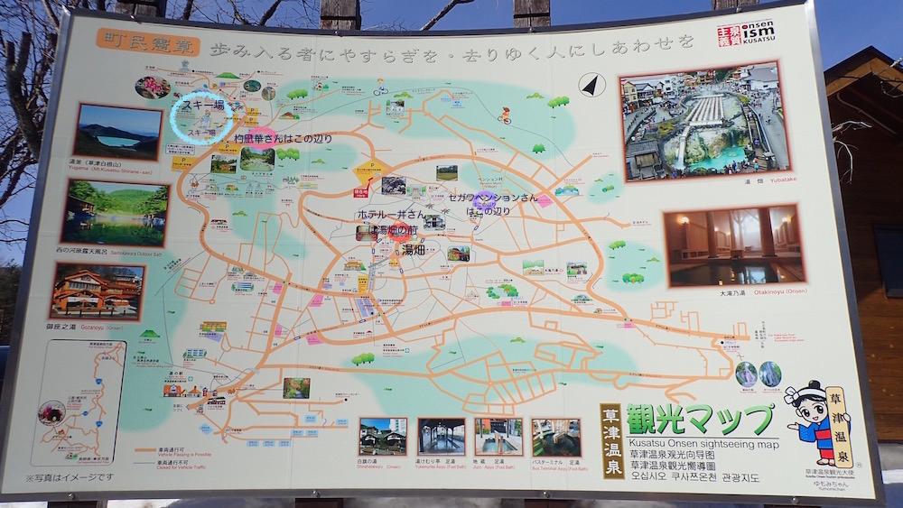 草津温泉街の案内地図