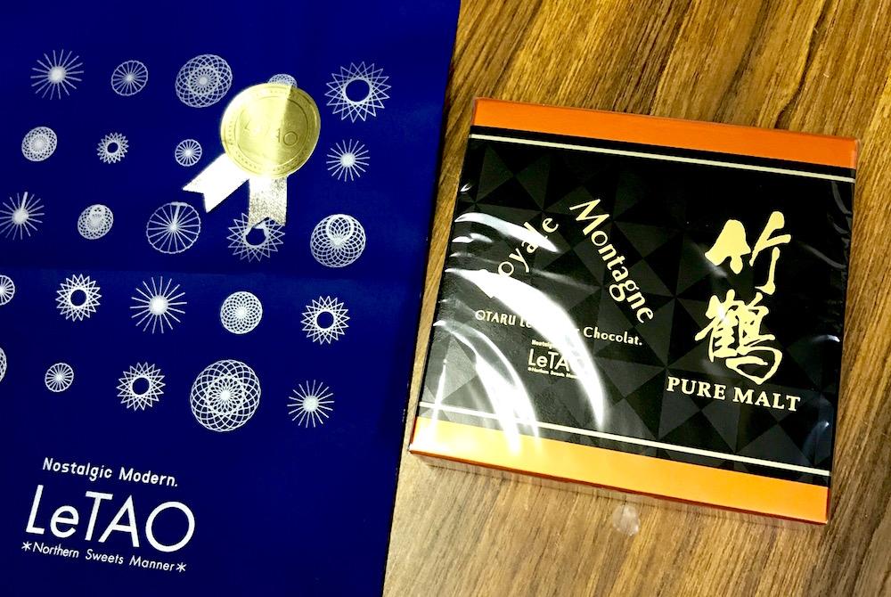 ルタオの竹鶴ウィスキーの入った生チョコ
