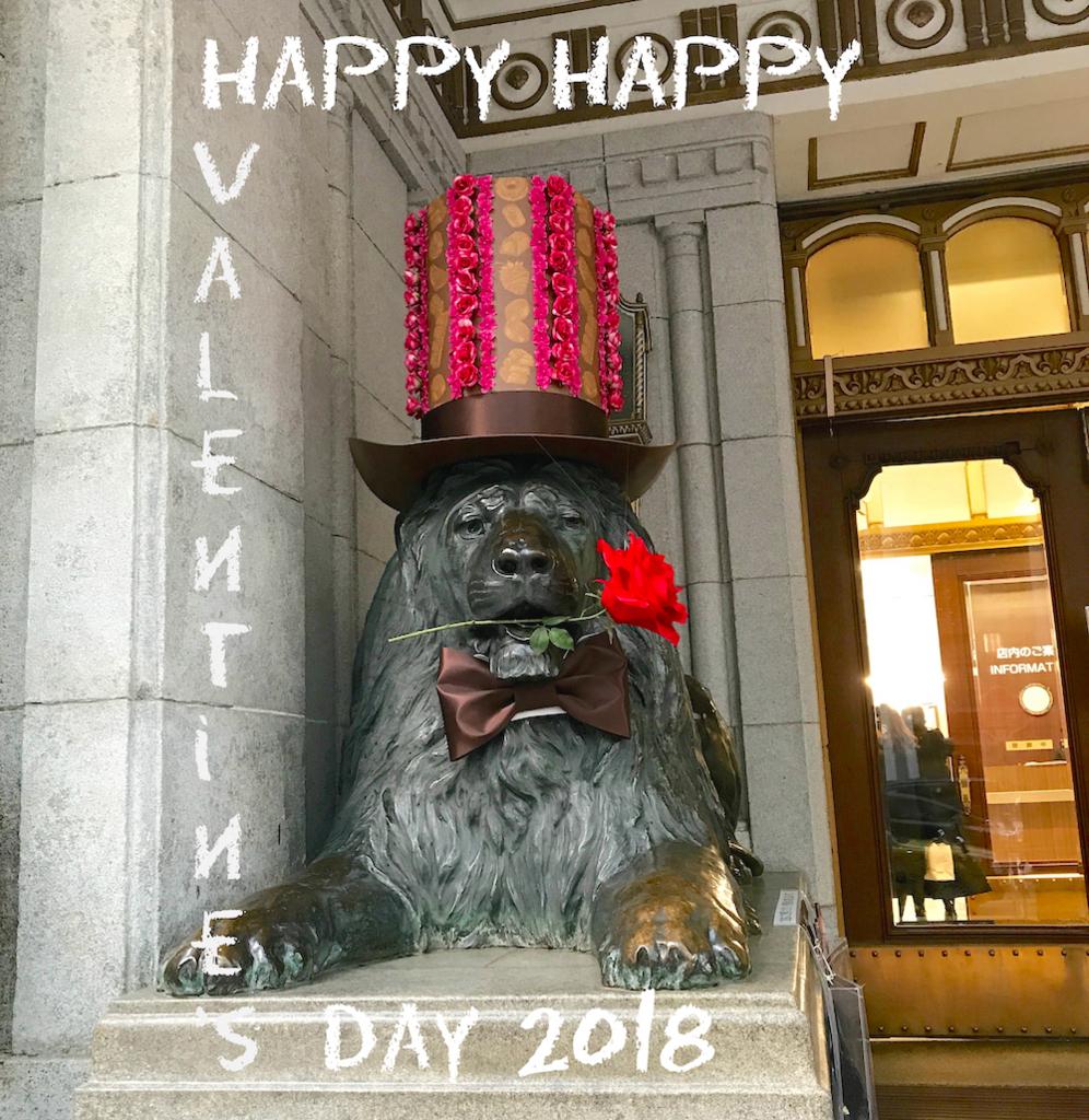 三越ライオン像のバレンタイン仕様