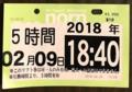 20180425010857