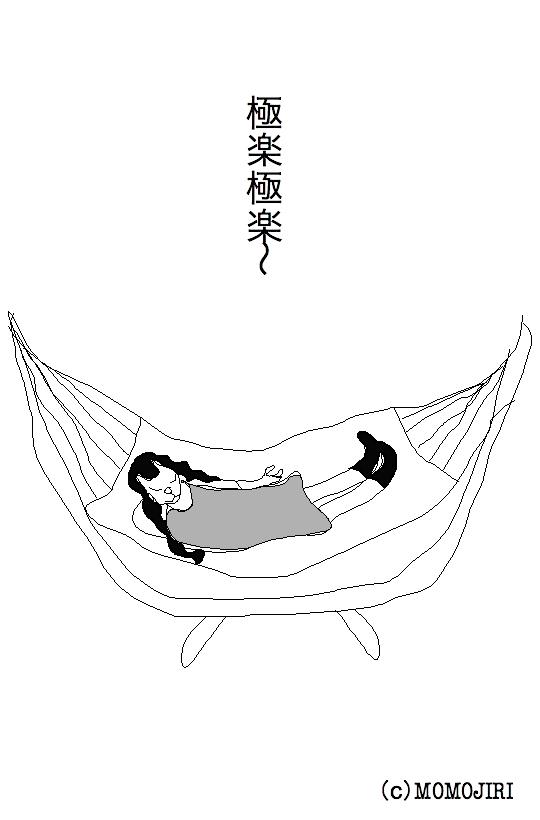 ハンモックに寝転んでのんびり極楽な女性のイラスト