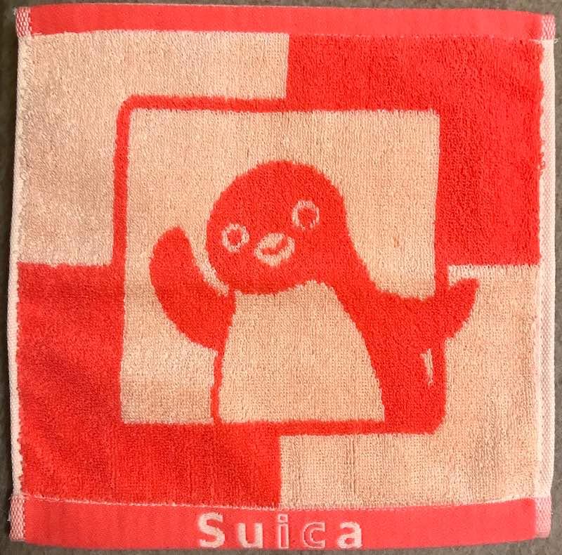 Suicaペンギンのハンドタオル表
