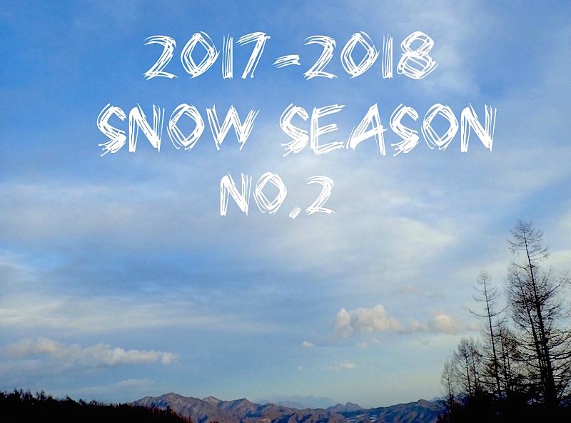 草津国際スキー場上空の空