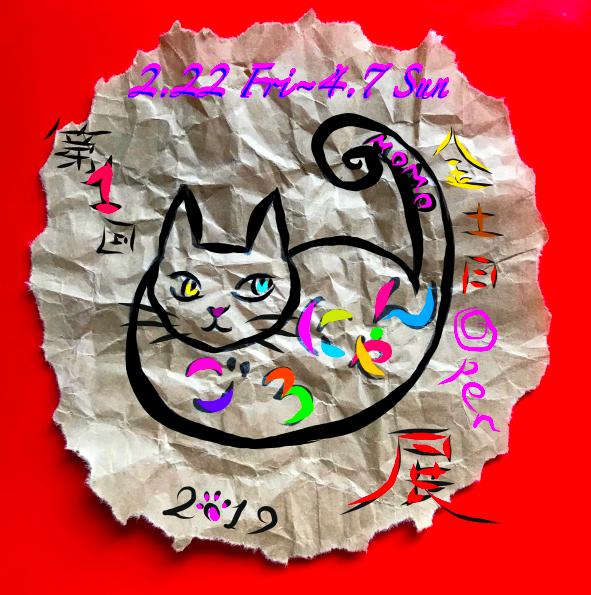 猫のイラストロゴ
