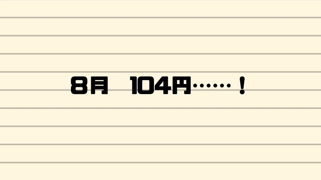 f:id:MORIKO:20181011190937j:plain