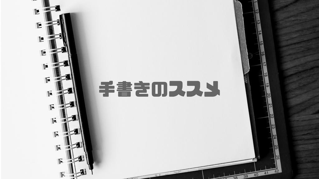 f:id:MORIKO:20181202180213j:plain