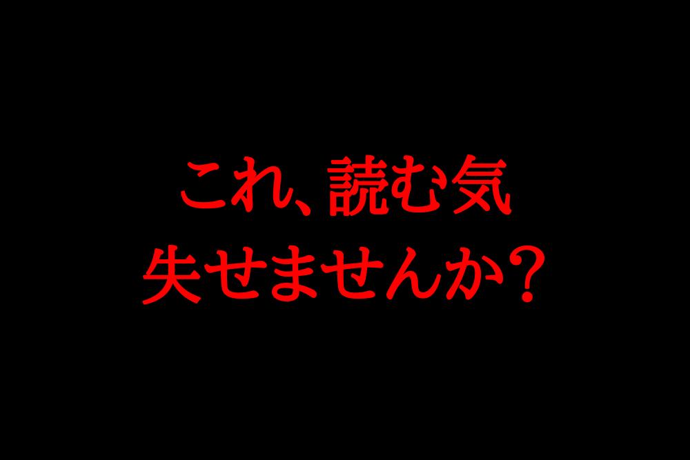 f:id:MORIKO:20190417105325p:plain