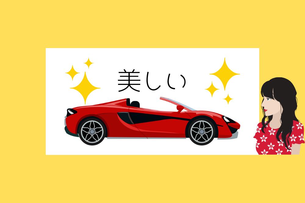 f:id:MORIKO:20190902144624p:plain