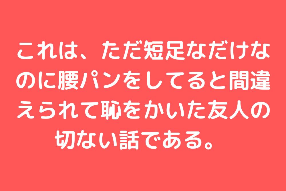 f:id:MORIKO:20190903165037p:plain