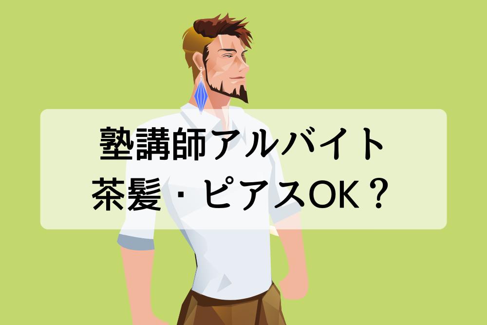 f:id:MORIKO:20190904080657p:plain