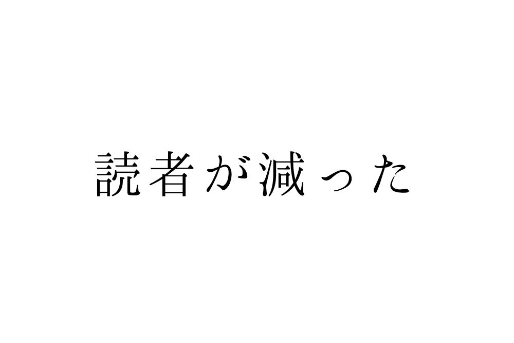f:id:MORIKO:20190909204516p:plain