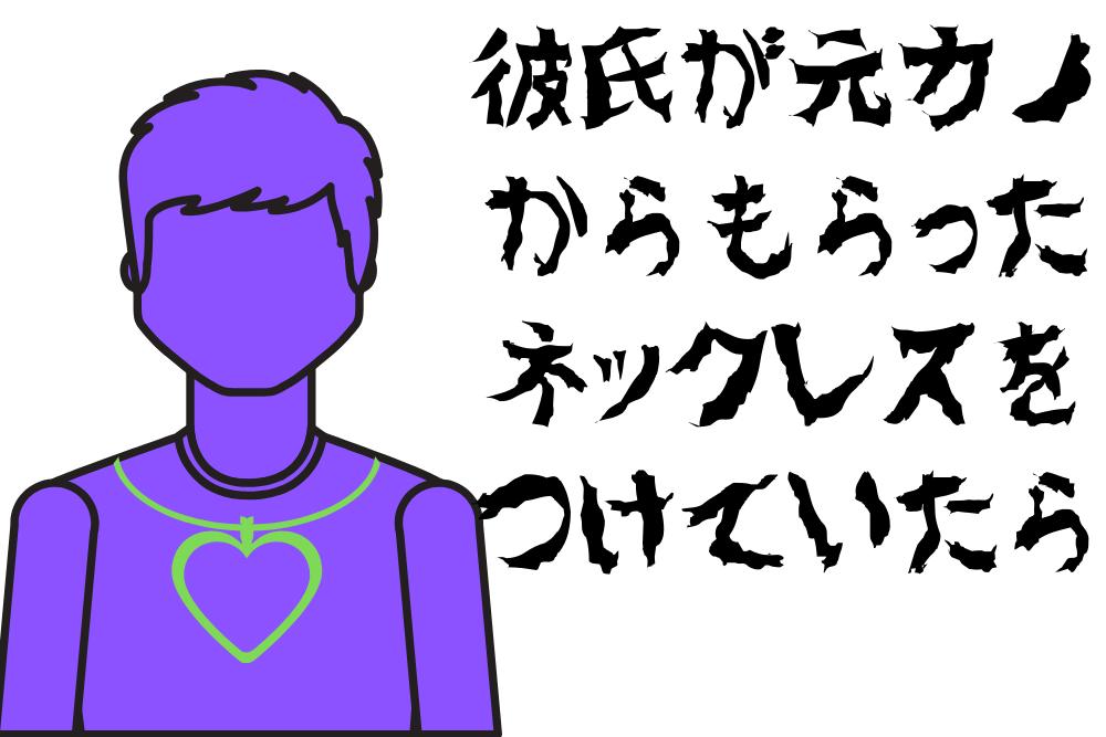 f:id:MORIKO:20191027121846p:plain
