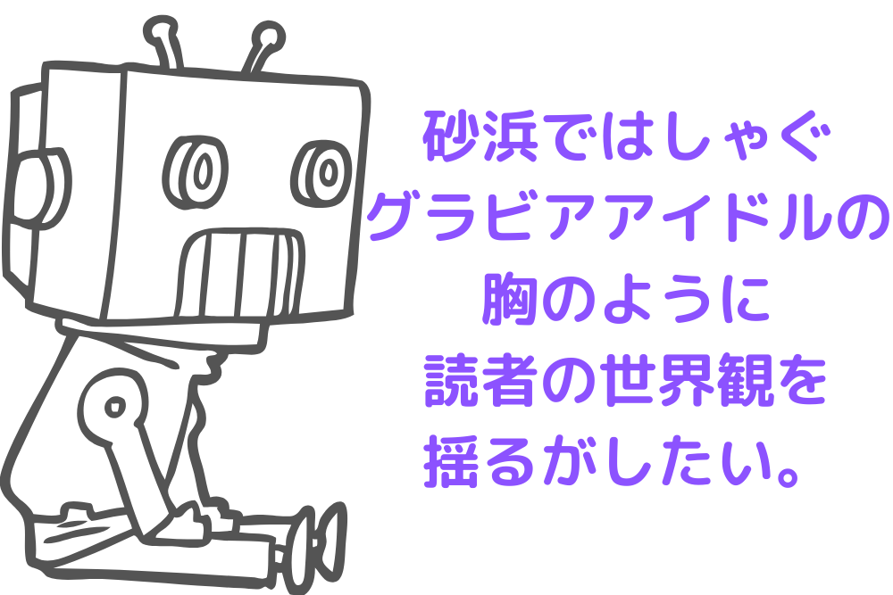 f:id:MORIKO:20200115184333p:plain