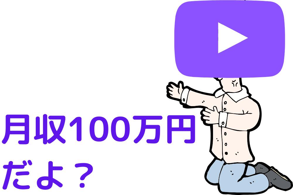 f:id:MORIKO:20200519132428p:plain