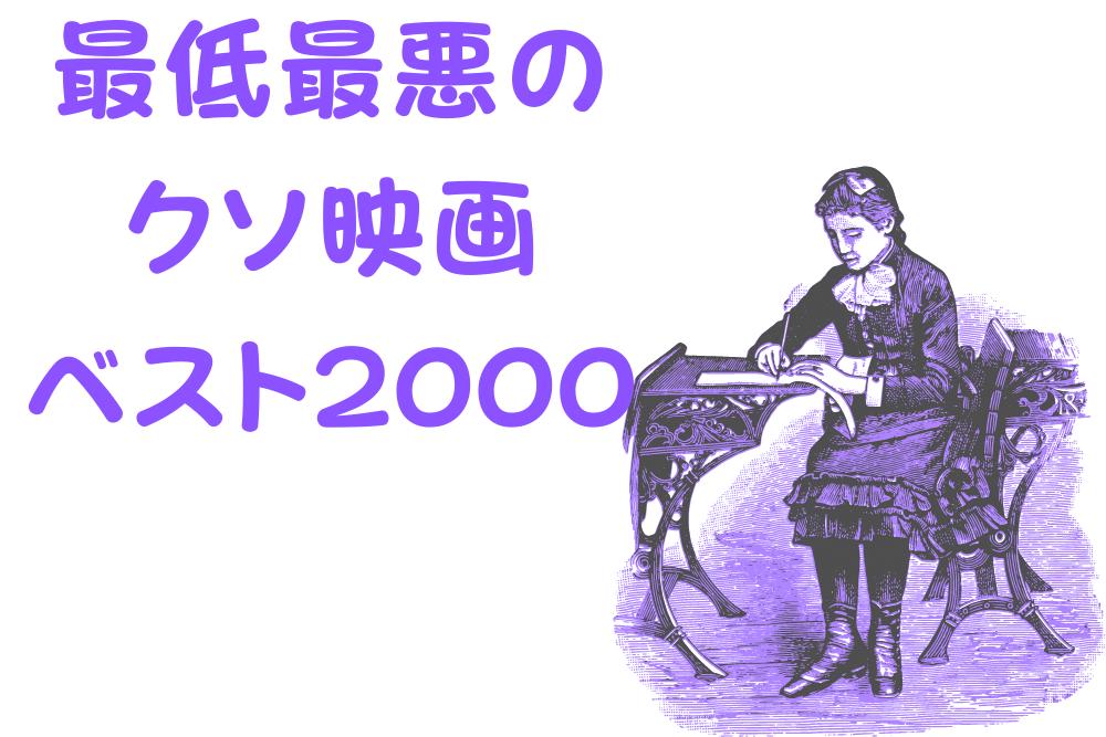 f:id:MORIKO:20200805143255p:plain