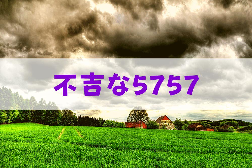f:id:MORIKO:20200916165545p:plain