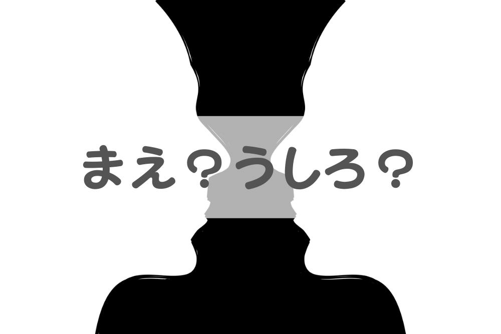 f:id:MORIKO:20200930172819p:plain
