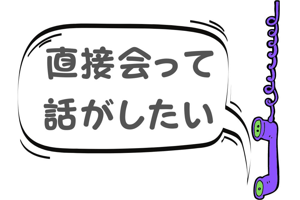 f:id:MORIKO:20201006213309p:plain