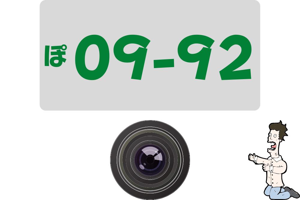 f:id:MORIKO:20201022215659p:plain