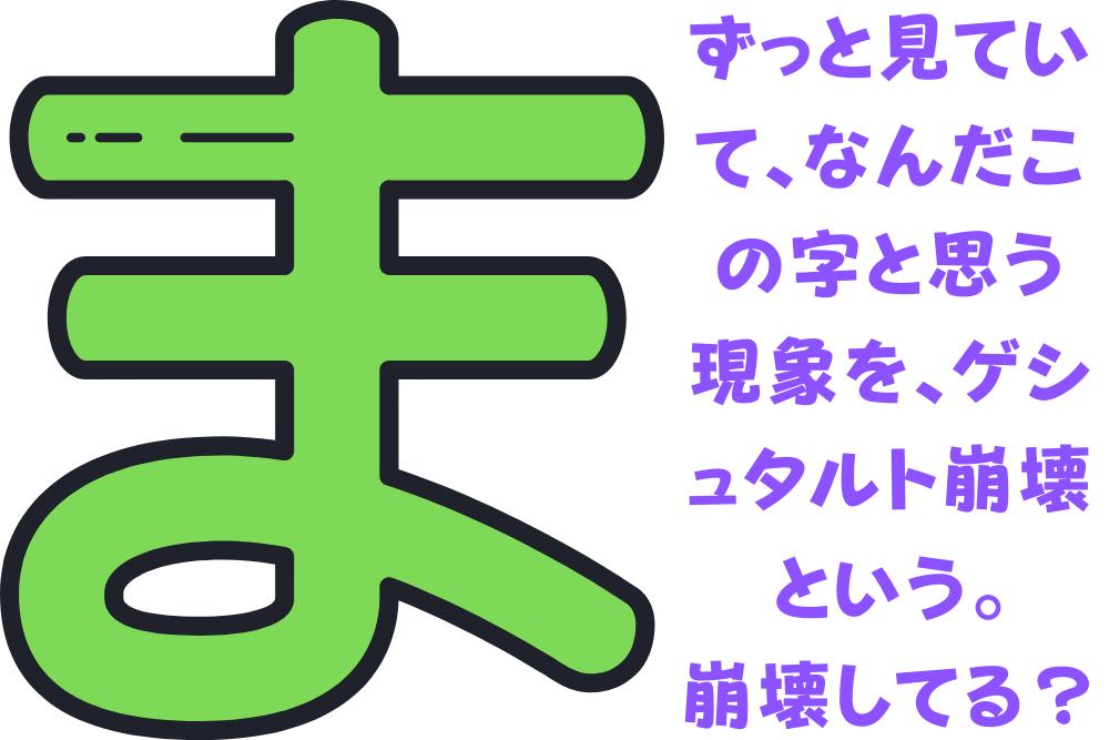 f:id:MORIKO:20201203081908p:plain