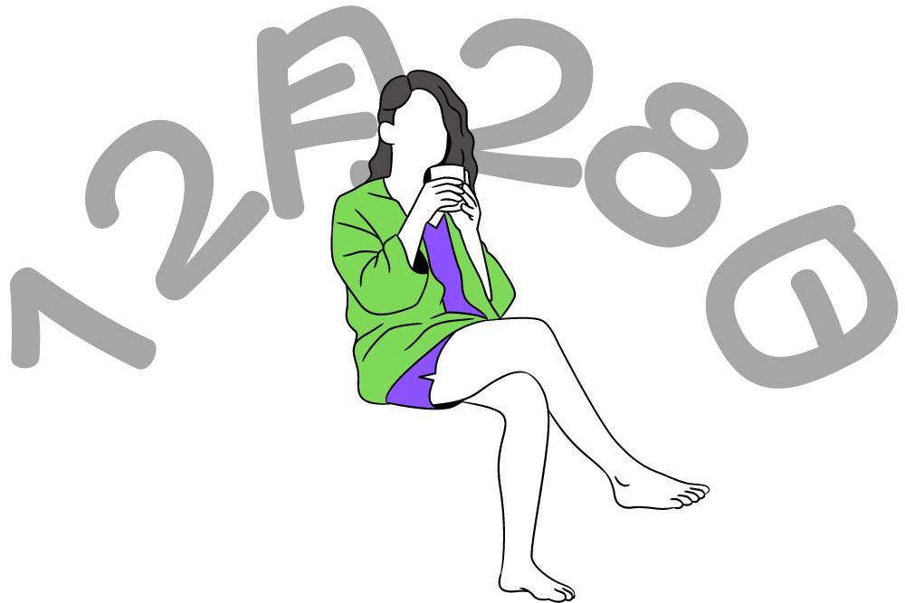 f:id:MORIKO:20201206092457p:plain