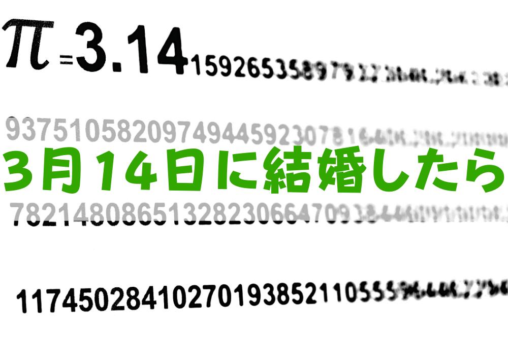 f:id:MORIKO:20210104172613p:plain