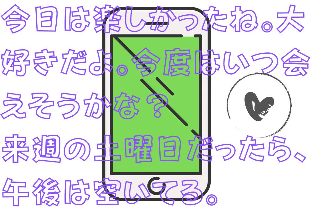 f:id:MORIKO:20210118222104p:plain