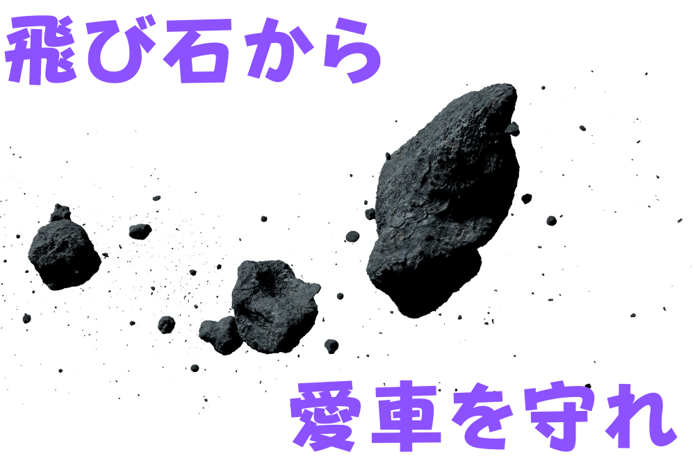 f:id:MORIKO:20210219164914p:plain