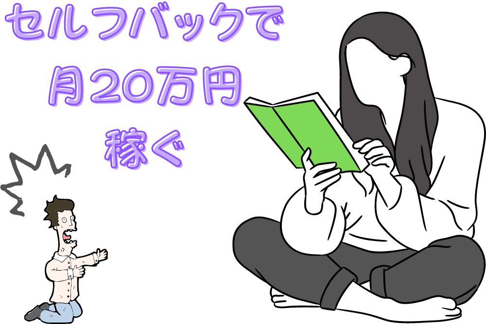 f:id:MORIKO:20210304181031p:plain