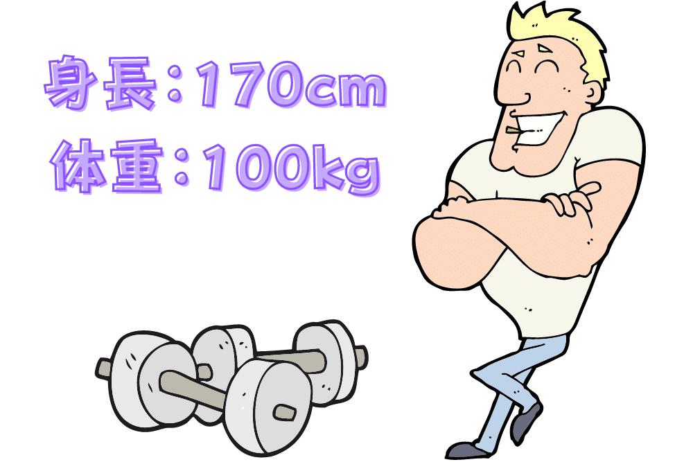 f:id:MORIKO:20210305195501p:plain
