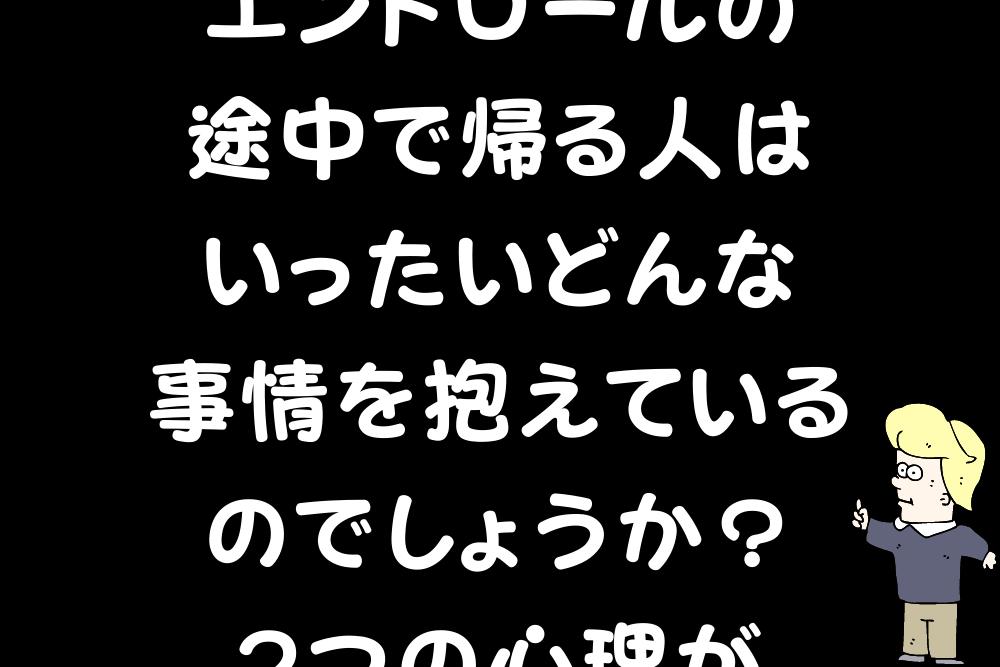 f:id:MORIKO:20210313095700p:plain