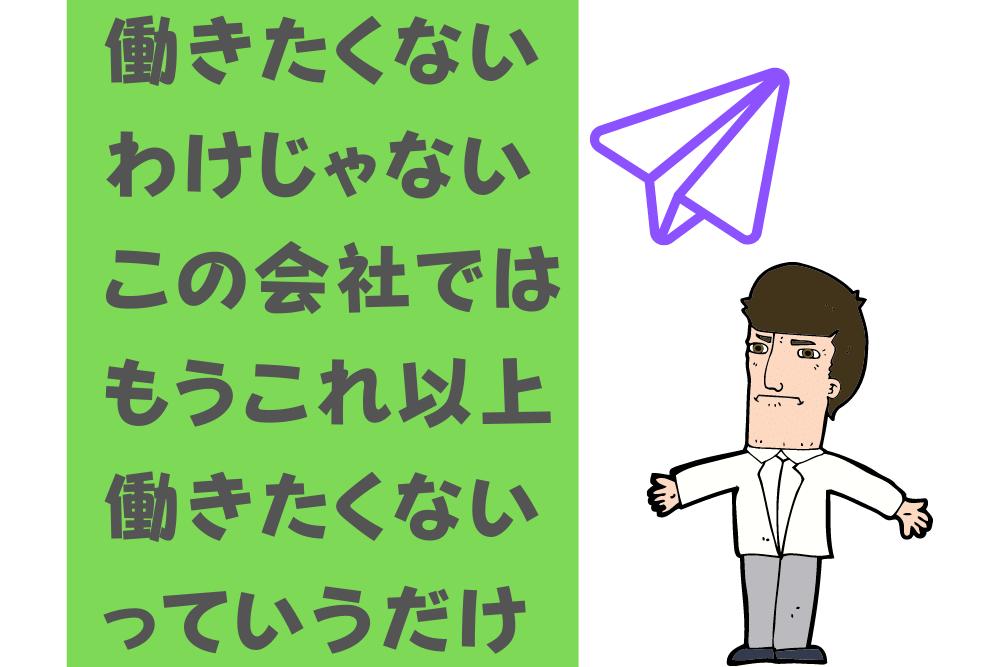 f:id:MORIKO:20210325172526p:plain