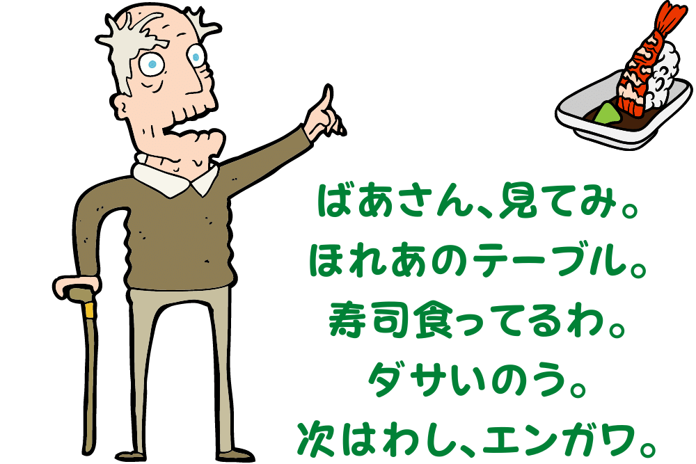 f:id:MORIKO:20210406160712p:plain