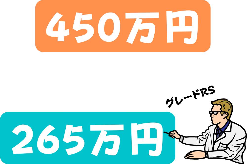 f:id:MORIKO:20210910172016p:plain