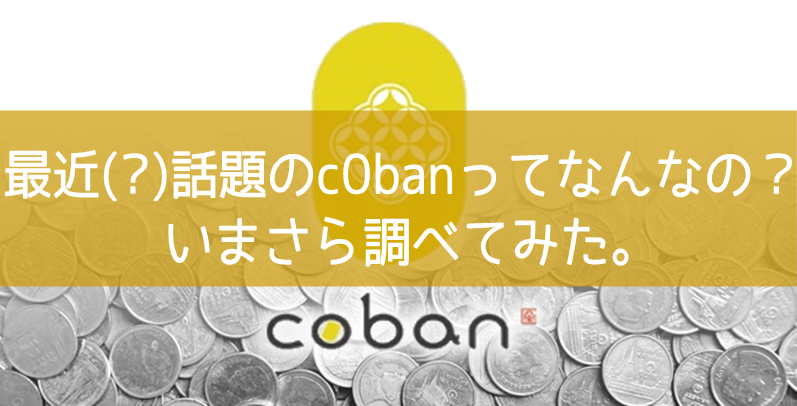 f:id:MOTO-BitCoin:20180306114450p:plain