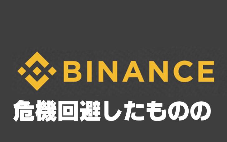 f:id:MOTO-BitCoin:20180308111336p:plain
