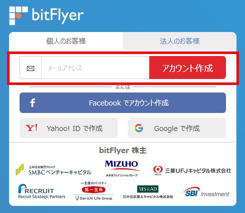 f:id:MOTO-BitCoin:20180315144456p:plain