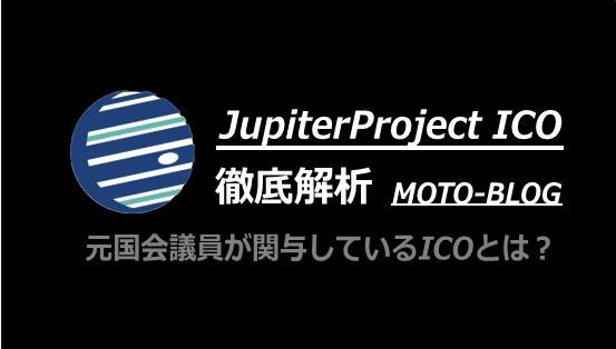 f:id:MOTO-BitCoin:20180401225620j:plain