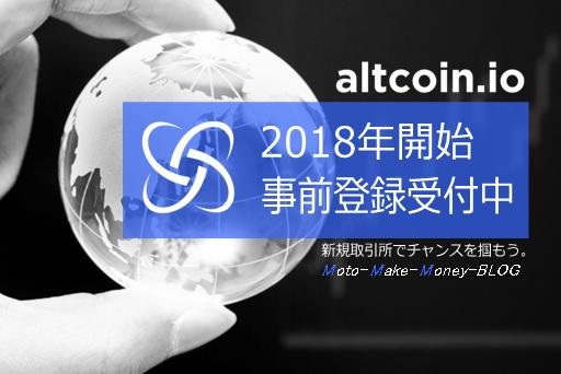 f:id:MOTO-BitCoin:20180404142031j:plain