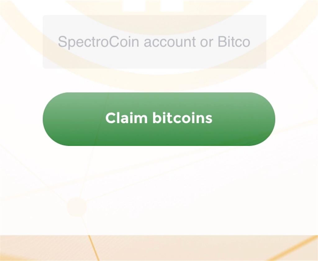 f:id:MOTO-BitCoin:20180405135002j:image