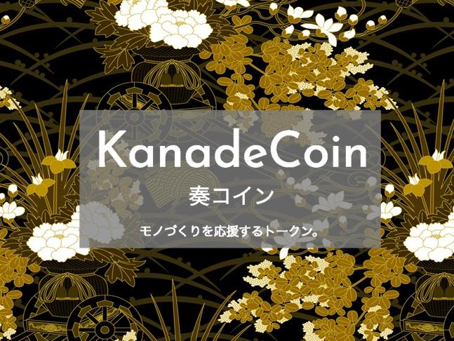 f:id:MOTO-BitCoin:20180409162344j:plain