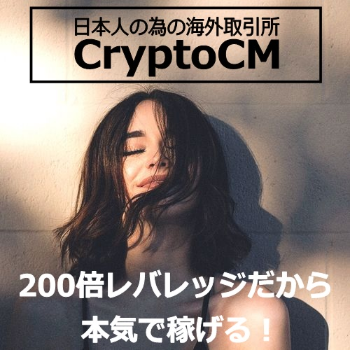 f:id:MOTO-BitCoin:20180708164003j:plain