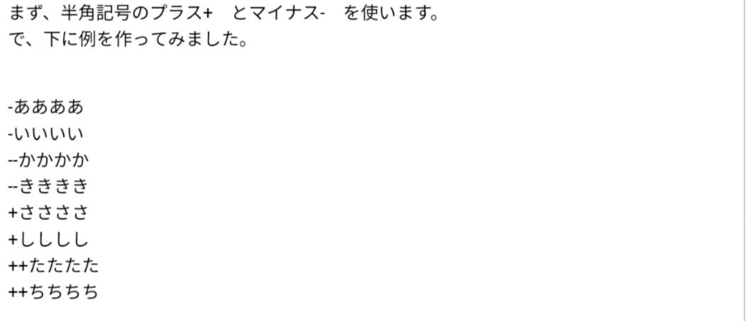f:id:MR-SKY:20190826183150p:plain