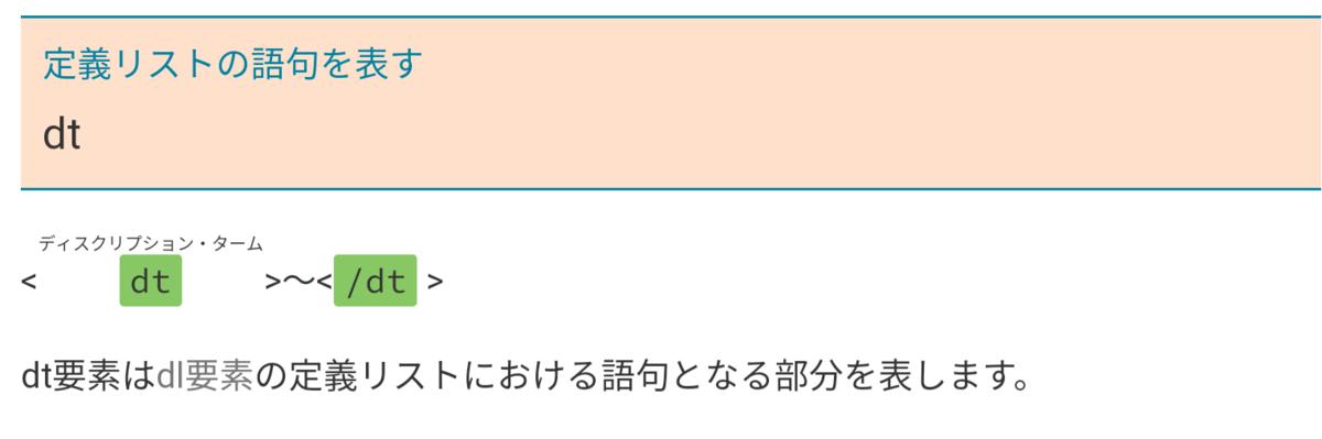 f:id:MR-SKY:20190827184327p:plain