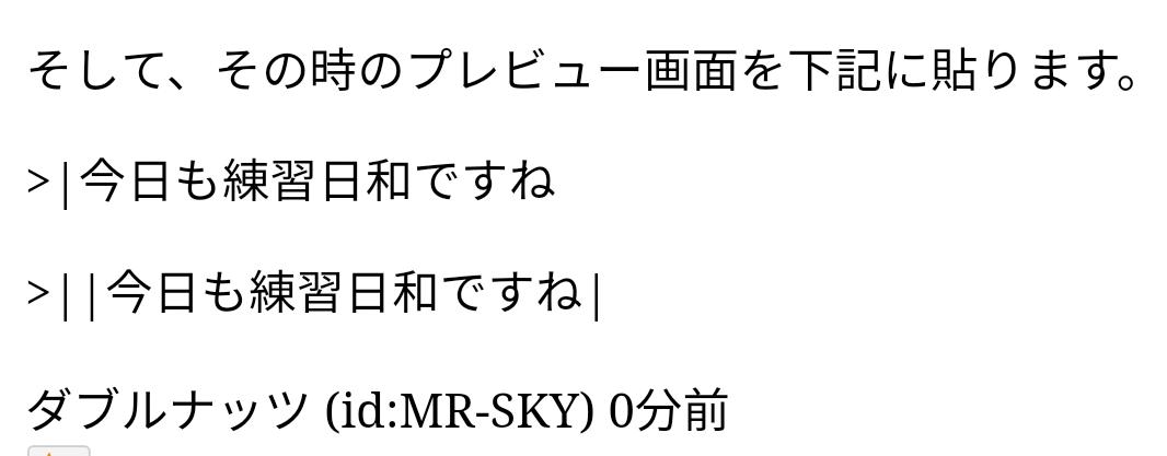 f:id:MR-SKY:20190902183715p:plain