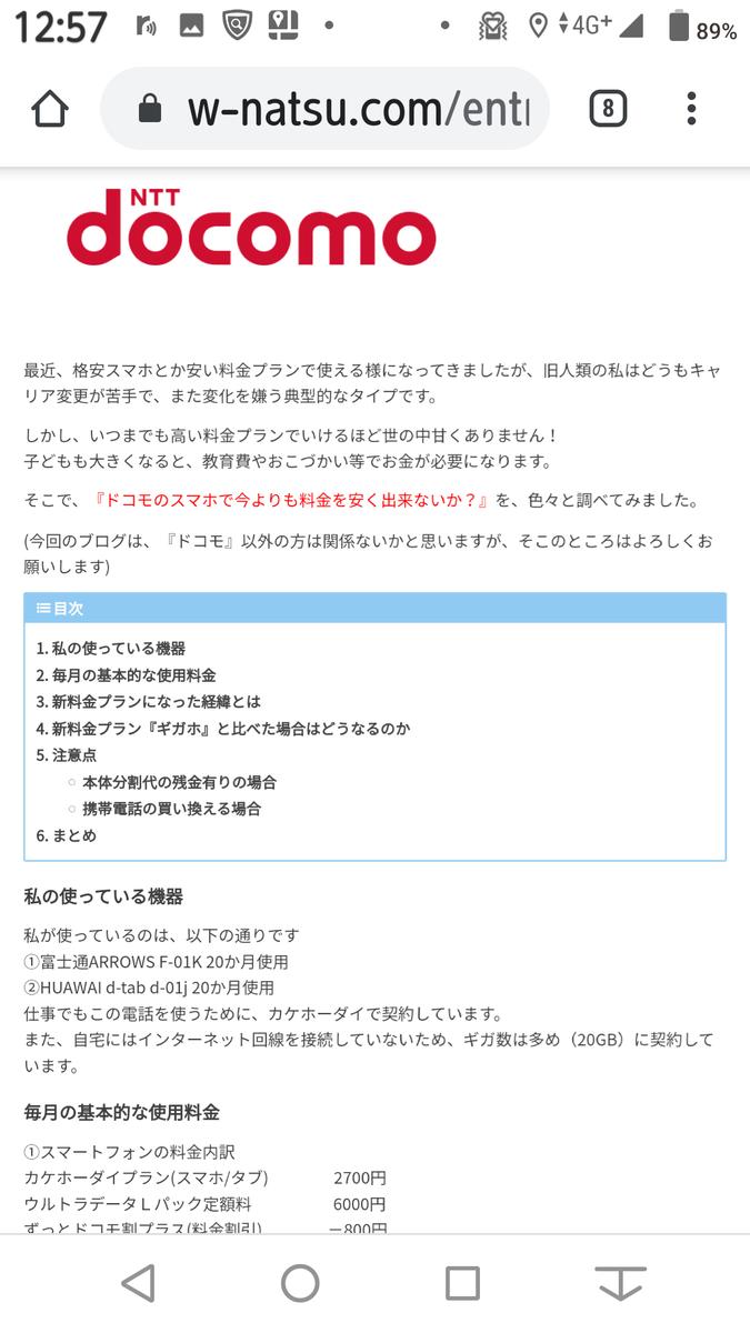f:id:MR-SKY:20200113232709p:plain
