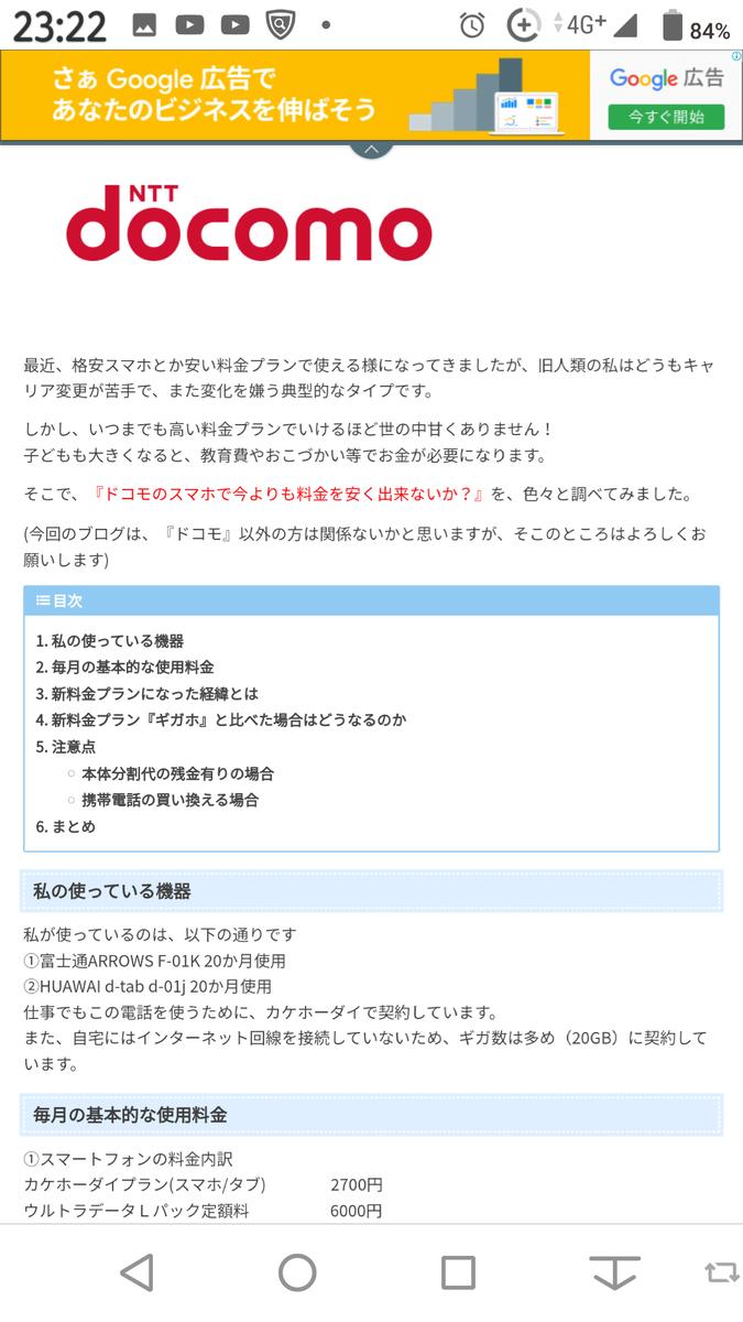 f:id:MR-SKY:20200113232751p:plain