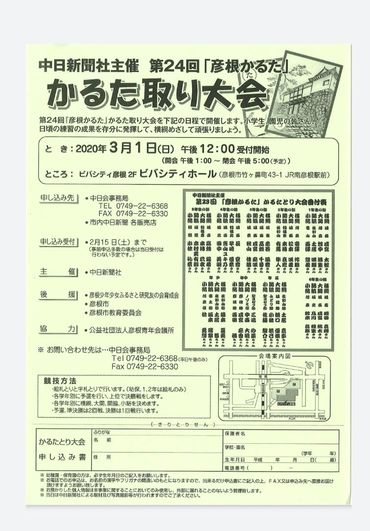 f:id:MR-SKY:20200209082259p:plain