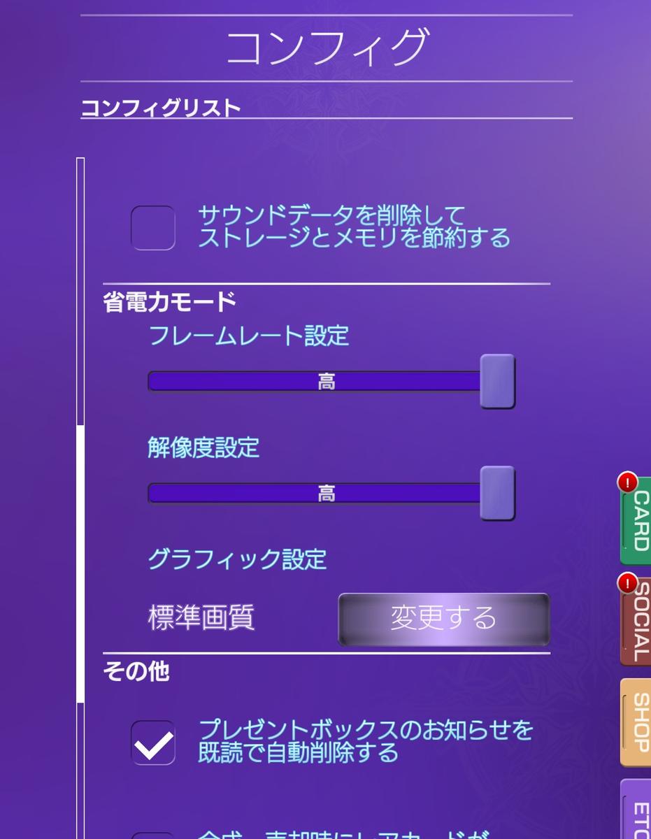 f:id:MR-SKY:20200222125744p:plain