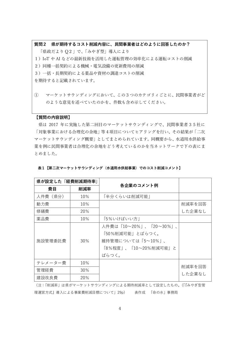 f:id:MRP01:20200815123944j:plain